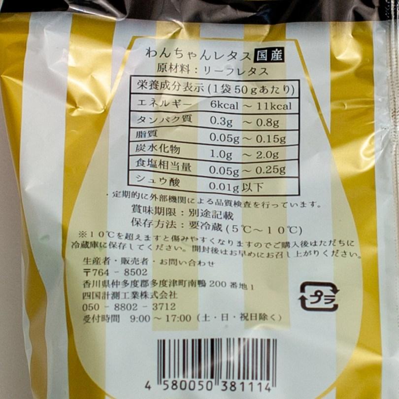 わんちゃんレタス 犬の洗える日本製ベッド:ロイヤルベッド - アンベルソ
