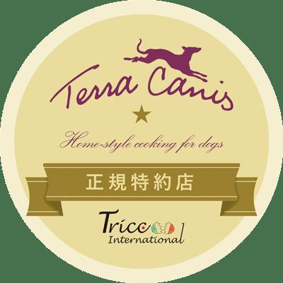正規特約店:テラカニス(Terra Canis)|犬のベッド:アンベルソ