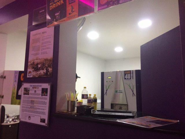 Cane4u juice centre sowripalayam pirivu