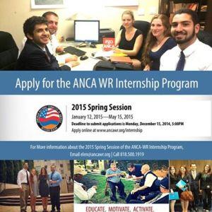 spring 2015 internship flyer