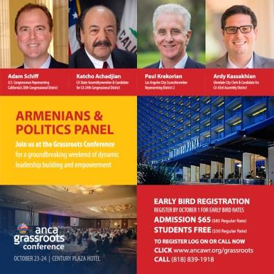ANCA-WR-2015-Grassroots-Politics-Panel