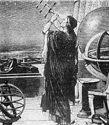 Ancient Roman Astronomy - Ancient Roman Contributions