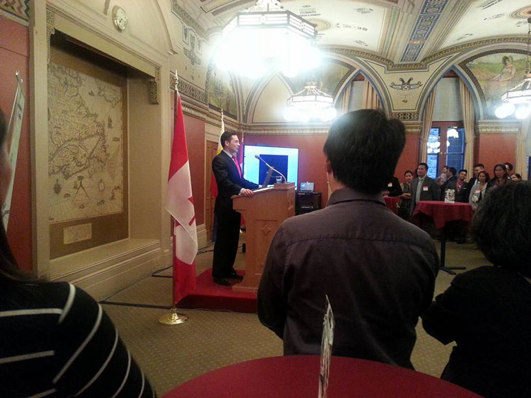 ANCOP Launched at Parliament Hill