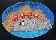 Logo ECOLE ESTAQUE GARE