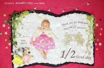 【作品No.41】Precious baby