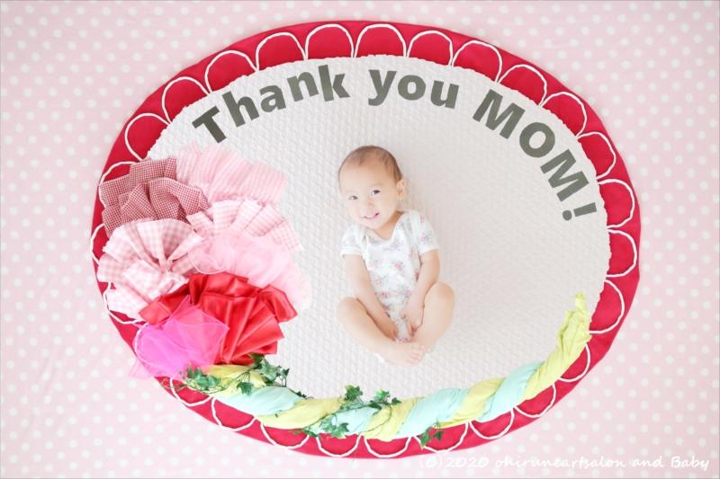 Thank you MOM!~2020年Ver.~コラージュ