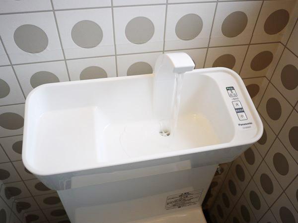 アラウーノV手洗い