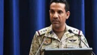 """اعتراض وتدمير صاروخ بالستي صرح المتحدث الرسمي باسم قوات التحالف """"تحالف دعم الشرعية في اليمن العقيد الركن تركي المالكي، """"أن قوات التحالف"""