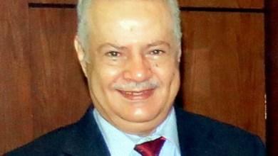 """اتفاق الرياض اليمن:وأكد مستشار الرئيس اليمني عبد العزيز المفلحي أن """"اللمسات الأخيرة المتعلقة بتشكيل الحكومة الجديدة المنبثقة عن آلية تسريع"""