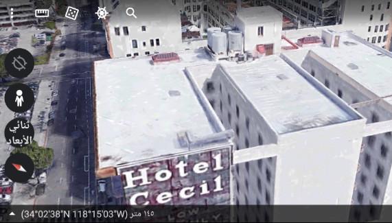 جرائم فندق سيسيل المرعب أين يقع على خرائط جوجل ثلاثي الأبعاد