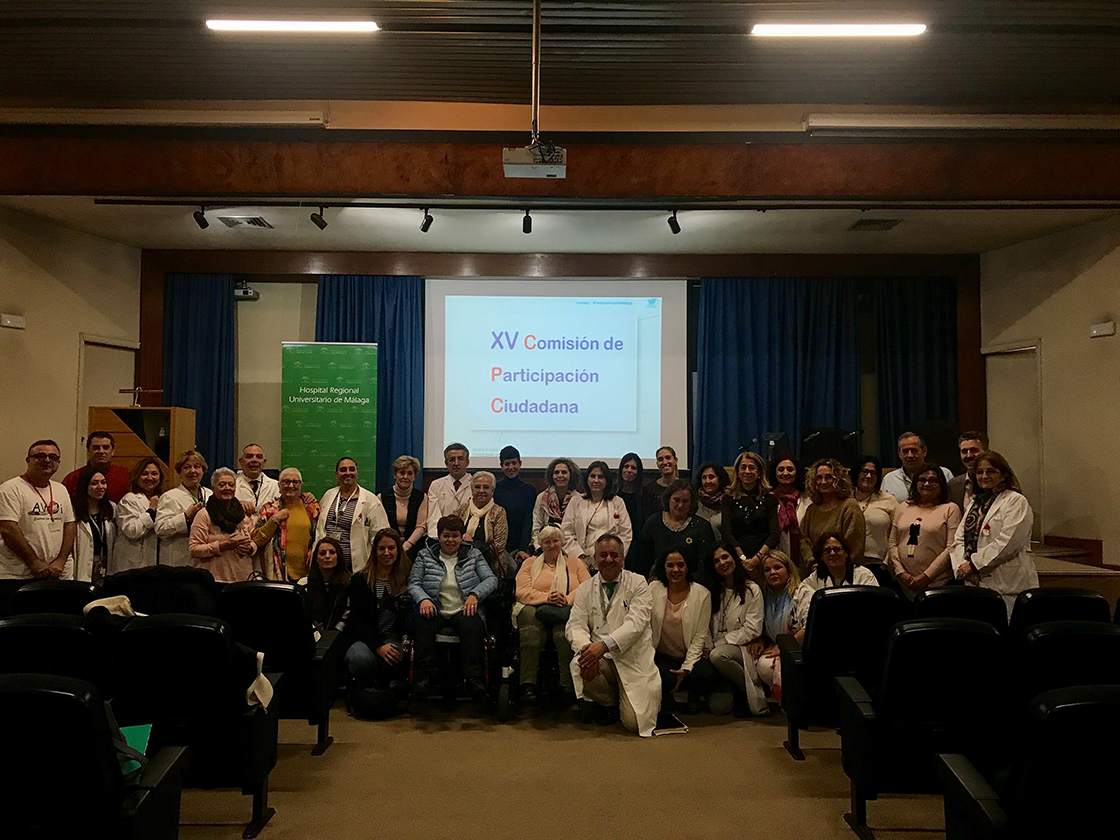Comisión de Participación Ciudadana del Hospital Regional de Málaga