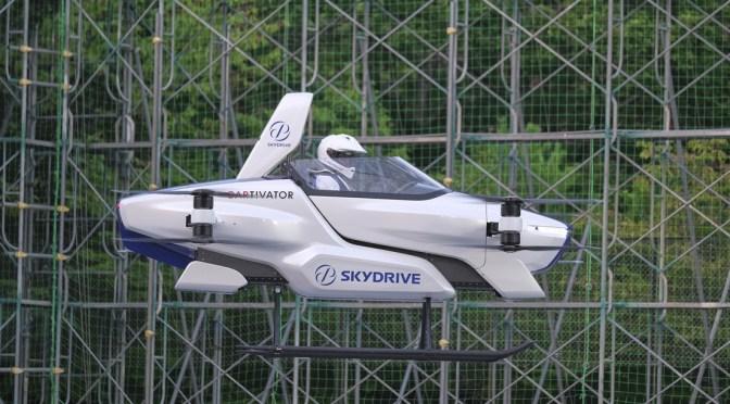 El coche volador tripulado «más pequeño del mundo» realiza una prueba exitosa de vuelo