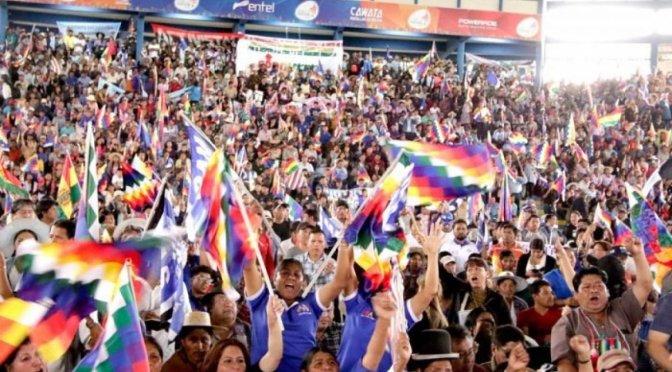 El MAS elegirá a sus candidatos para las subnacionales en ampliado nacional