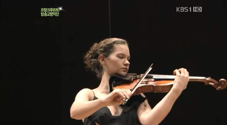 E Hilary Minor Orchestra Concerto Violin And Hahn