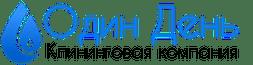 Клининговая компания в Тюмени: уборка и химчистка
