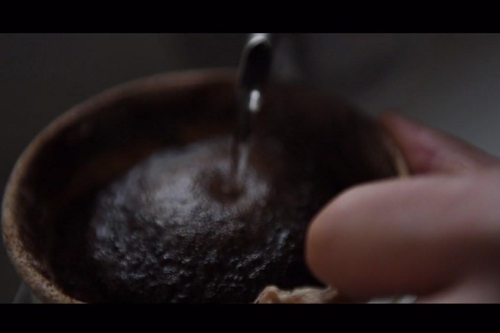 ROMANCE GOVERNMENT FILMS cowry coffee