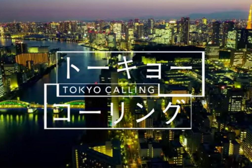 トーキョーコーリング – TOKYO CALLING -