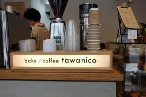 tawanico