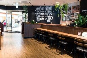 グリーベリーズコーヒー (Greenberry's Coffee) 三宮駅前店