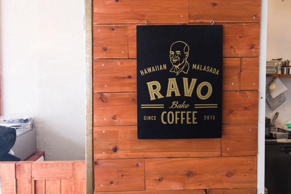 RAVO bake COFFEE (ラボ ベイク コーヒー) 神戸三宮店