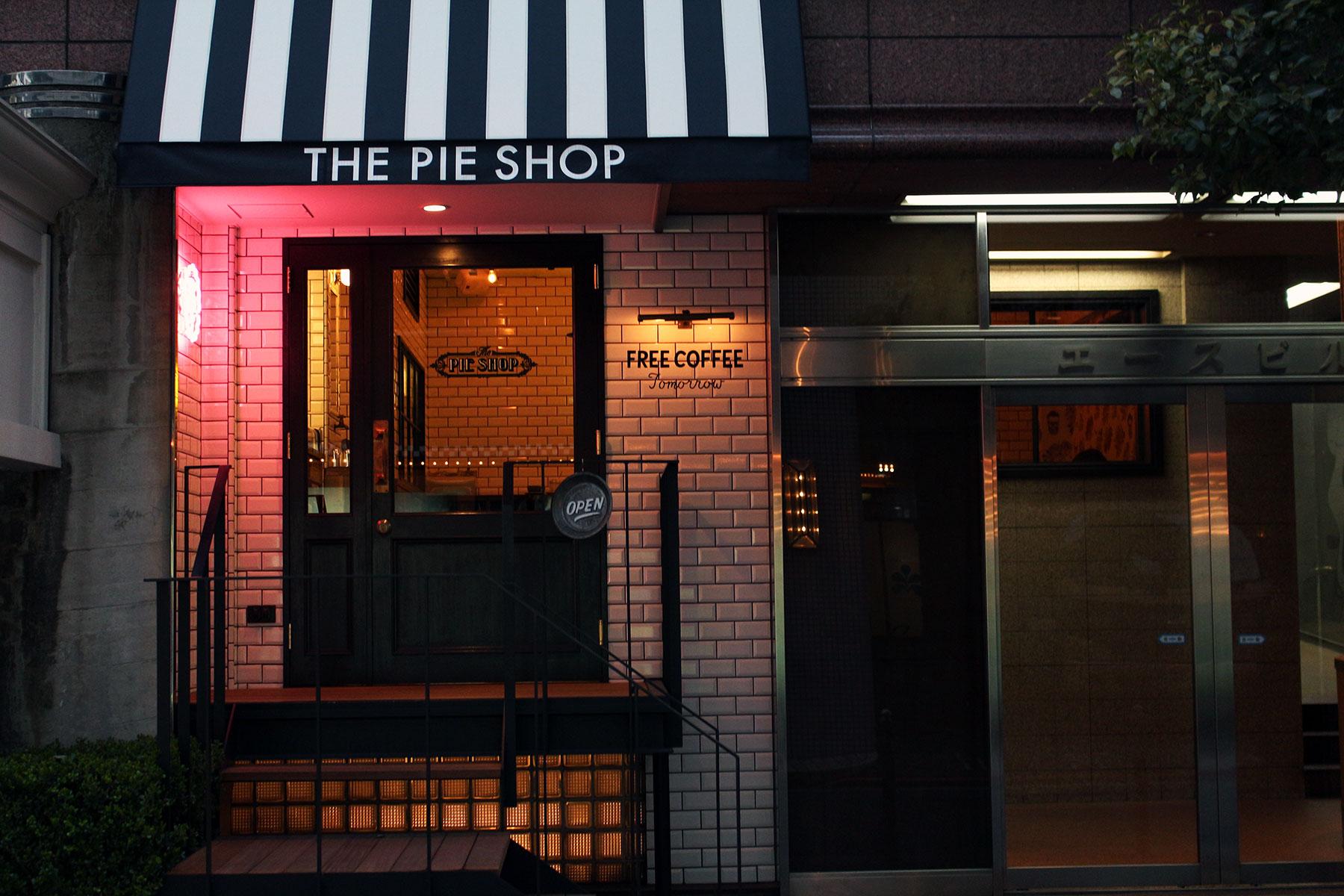 THE PIE SHOP 大阪・アメ村