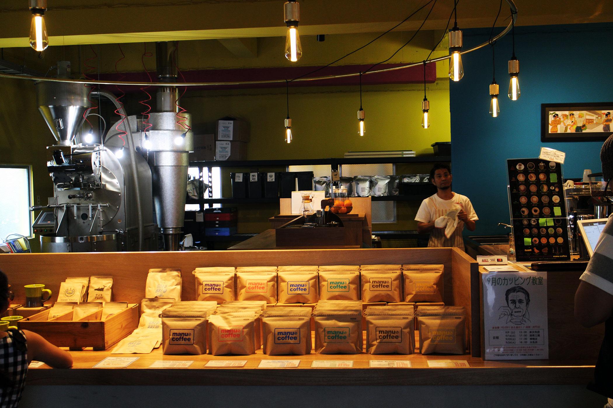 2017年9月に追加したショップ manu coffee roasters クジラ店