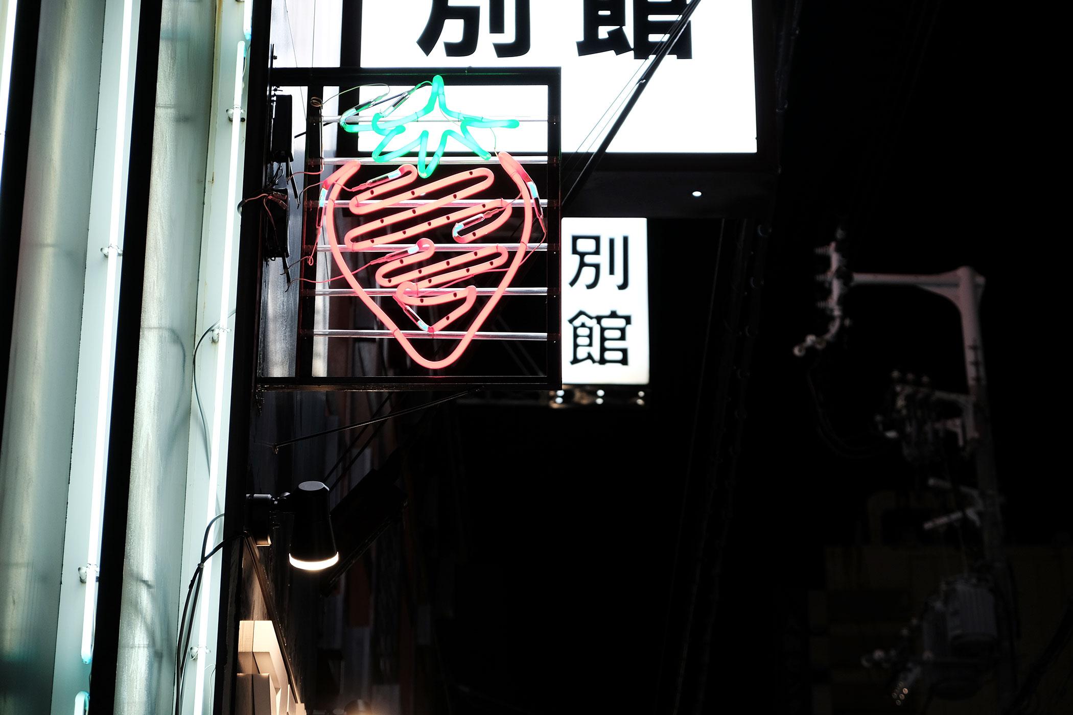 2018年1月の人気カフェ&コーヒースタンド3位 マジマフルーツ 大阪・心斎橋