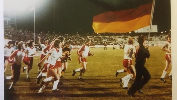 Das Wunder von Taipeh, 台北的奇蹟, SSG 09 Bergisch Gladbach in Taipeh, World Women's Invitational Football Tournament 1981, Taiwan, 西德女足, 台灣女足, 世界女子足球邀請賽