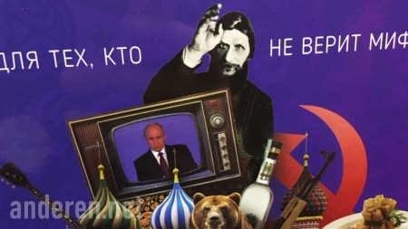 Vladimir Putin, Grigori Rasputin, Ras-Putin, Russia, Projekt Anderen
