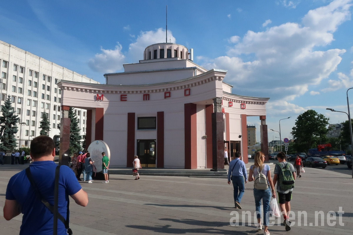 Moscow Metro, Russia, World Cup 2018, Projekt Anderen
