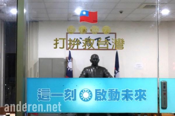 2020年中央公職人員選舉, 2020 Taiwan election, 國民黨, Kuomintang, 台灣, 台南, Taiwan, Tainan, Projekt Anderen