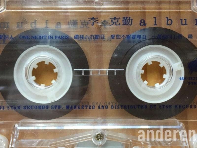 [1993] 李克勤 Album, 禮拜六冇節目, Hacken Lee, 粵語流行曲, Projekt Anderen