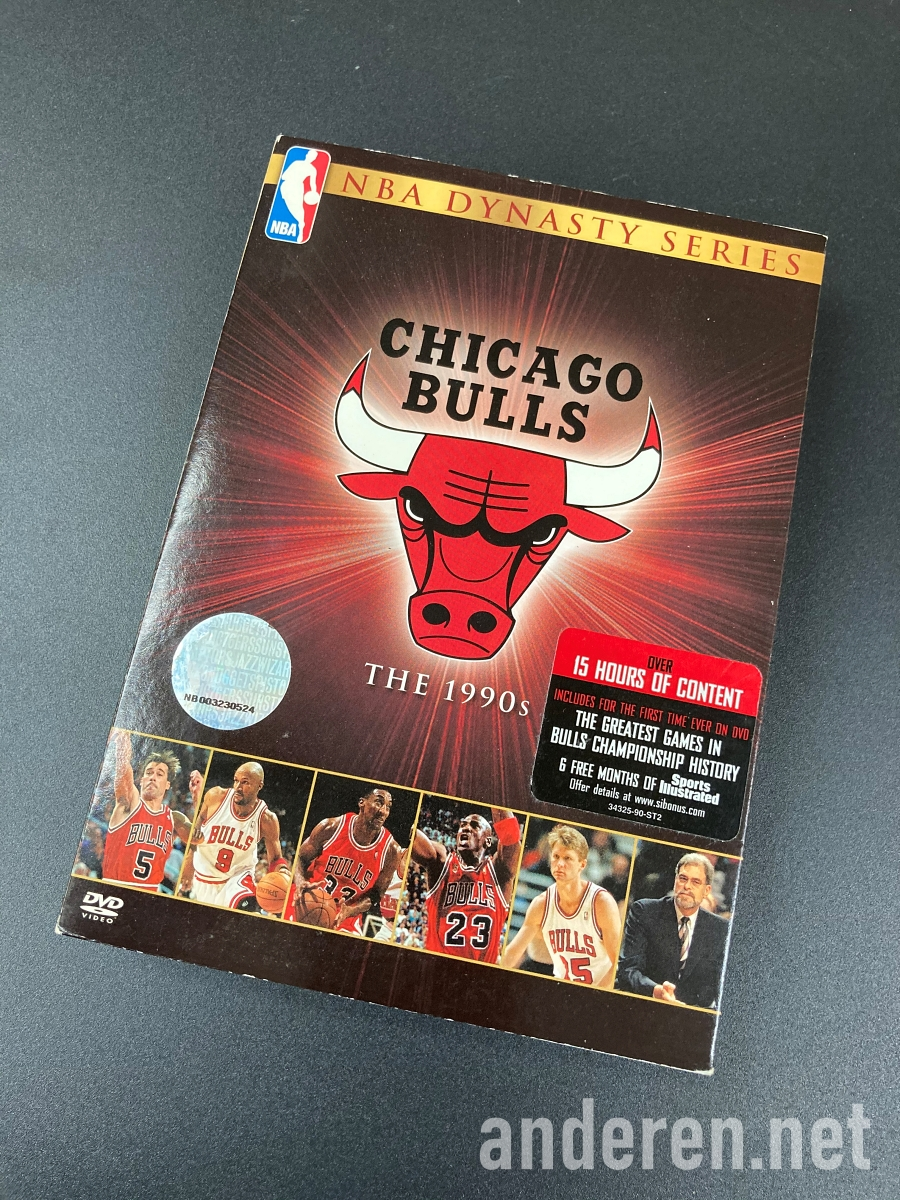 NBA Dynasty Series: Chicago Bulls - The 1990s, 1990年代芝加哥公牛皇朝, Projekt Anderen