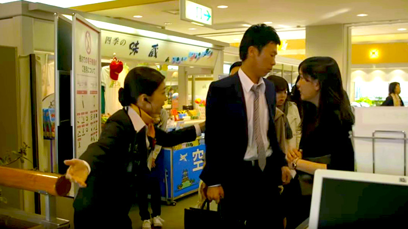 Yuko Takeuchi, Daikûkô, 竹內結子, 大空港2013
