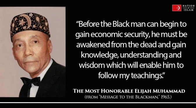 Elijah Muhammad: Message to the Blackman in America