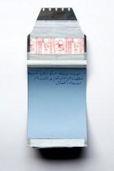 'Untitled' - Syria 2012_2013 - 006