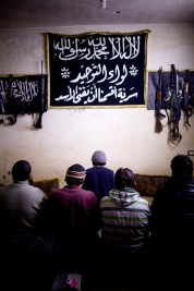 Inside the rebel held Idlib province in Syria