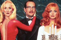 DEATH BECOMES HER: COLLECTOR'S EDITION 39