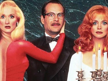 DEATH BECOMES HER: COLLECTOR'S EDITION 23