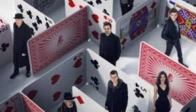NOW YOU SEE ME 2 13