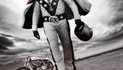 BEING EVEL 5