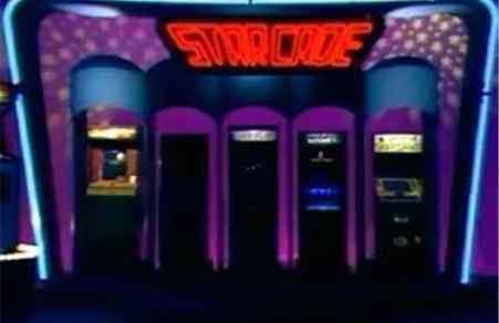 Shout! Factory has acquires worldwide TV format rights to reboot classic TV game show, STARCADE. 9