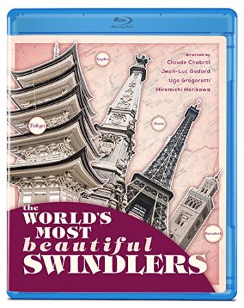 WORLD'S MOST BEAUTIFUL SWINDLERS, THE 1