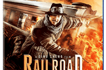 RAILROAD TIGERS 19