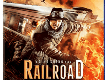 RAILROAD TIGERS 44