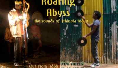 ROARING ABYSS 12