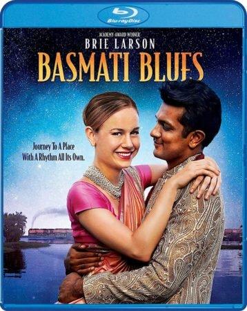 BASMATI BLUES 1