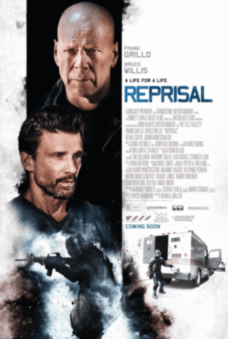 SUNDAY MOVIE NEWS: REPRISAL, THE NIGHT IS SHORT, THE PRODIGY, BAJA, DEAD NIGHT, IRON TERRY MALONE & THE PUBLIC IMAGE IS ROTTEN 3