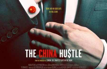 CHINA HUSTLE, THE 9