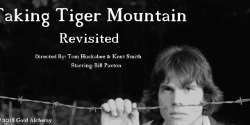 The AV Interview: Tom Huckabee (Taking Tiger Mountain 2019) 45